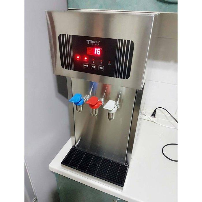 [金湧飲水機批發倉庫] 豪昱牌桌上型A1-3H-冰溫熱飲水機高尚典雅 (省電型)本月特價