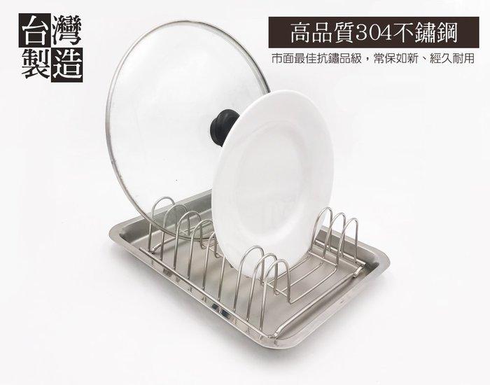 ☆成志金屬☆『輕鬆收納』M型盤架含水盤,碗盤架,頂級不鏽鋼,短期大特價『買二送一!』不銹鋼廚房收納架置物架