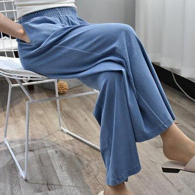 牛仔褲寬褲 牛仔天絲棉透氣舒適涼爽闊腿褲 艾爾莎【TAE8400】