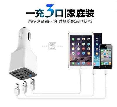 Cleaner 負離子淨化空氣USB車充