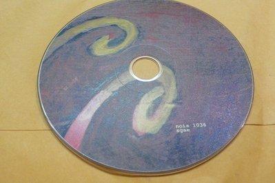 紫色小館-87-2------NOIS 1036 SGAE