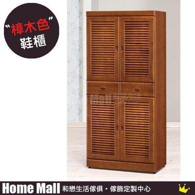 HOME MALL~正百葉實木樟木色6尺高鞋櫃 $6700 (雙北市免運費)5T