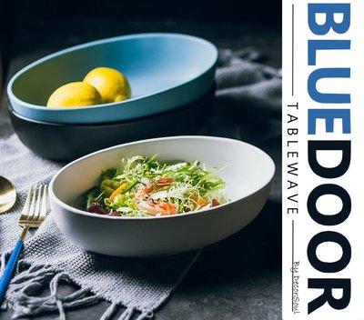 BlueD_ 平光 陶瓷 橢圓碗 焗烤碗 焗烤盤 水果盆 大碗 沙拉盆 北歐風 創意質感設計 裝潢 新居入遷 送禮 廚房