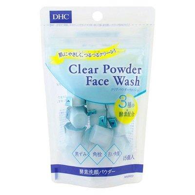 *美麗研究院*DHC FACE WASH 酵素洗顏粉 0.4g*15入