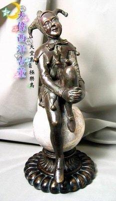 ((天堂鳥)) 小丑古董銅雕