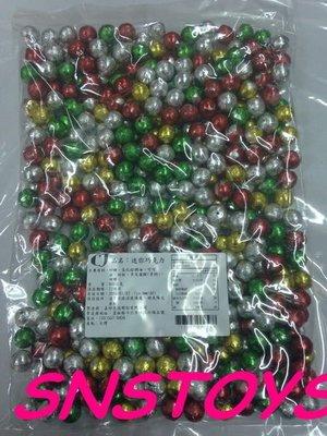 sns 古早味 懷舊零食 巧克力 巧克力球 迷你五彩巧克力 迷你巧克力 600公克 直俓1