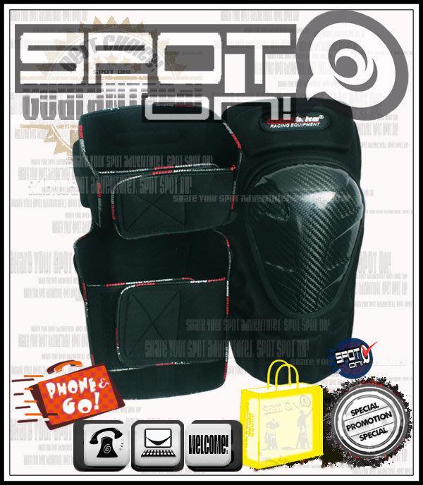 Spot ON - K22 碳纖維護膝組!內外百搭款! VESPA OHLINS ALPINESTARS 捷安特 直排