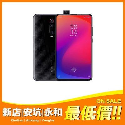新店_安坑_烏來_區域最低價 9490元 藍色版 小米 9T 128G 6.4吋 小米9T 全新公司貨