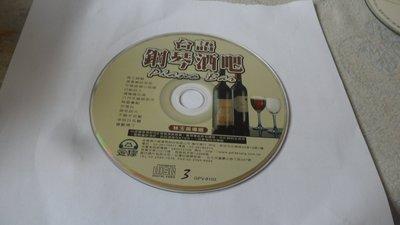 紫色小館-53-6--------台語鋼琴酒吧