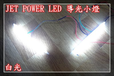 【炬霸科技】JET POWER LED...