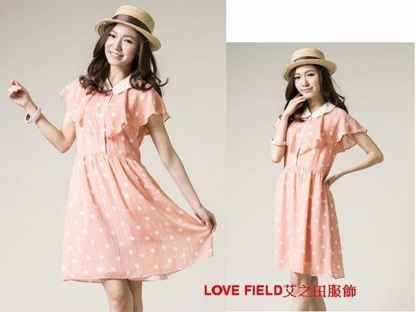 [萬商雲集] 全新 艾之田服飾 甜美荷葉袖蕾絲領點點連身洋裝 上衣【粉色】 L70131