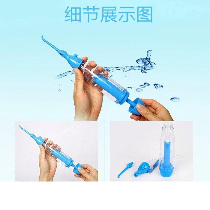 洗牙器潔牙器沖牙器 家用便攜式水牙線洗牙機非電動口腔沖洗