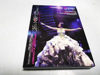 昀嫣音樂(CD3)  江蕙初登場 DVD 片況如圖 售出不退 可正常播放