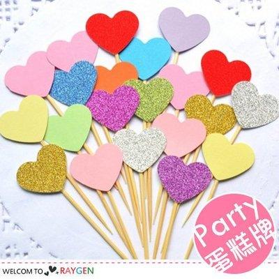 八號倉庫《出清》  粉色系甜蜜愛心蛋糕插牌10支裝 佈置 裝飾【2Z193E048】