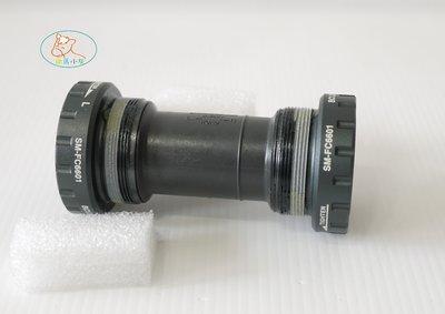 【小灰】全新SHIMANO ULTEGRA SM-FC-6601 外掛式BB FC-6600/6700