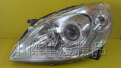 》傑暘國際車身部品《 全新 benz w245 b-class b car 原廠型晶鑽魚眼大燈一顆3700元