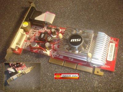 微星 NX6200AX-TD512H GeForce 6200 DDR2 512M 128位元 AGP8X 4X 風扇版