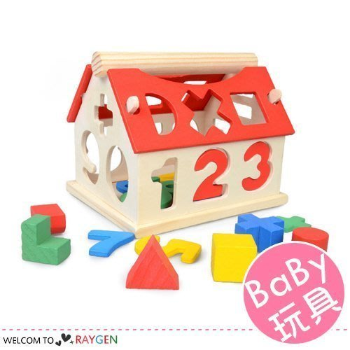 八號倉庫 早教益智玩具 新款兒童數字屋智慧屋 算數教學 【1B020Z555】
