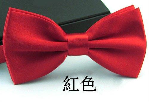 精緻雙層成人領結 ☆愛米粒☆紅色