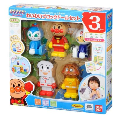 日版 Bandai World Block Labo Anpanman minifigures 麵包超人 積木 人仔 嬰兒 兒童 duplo lego  全新