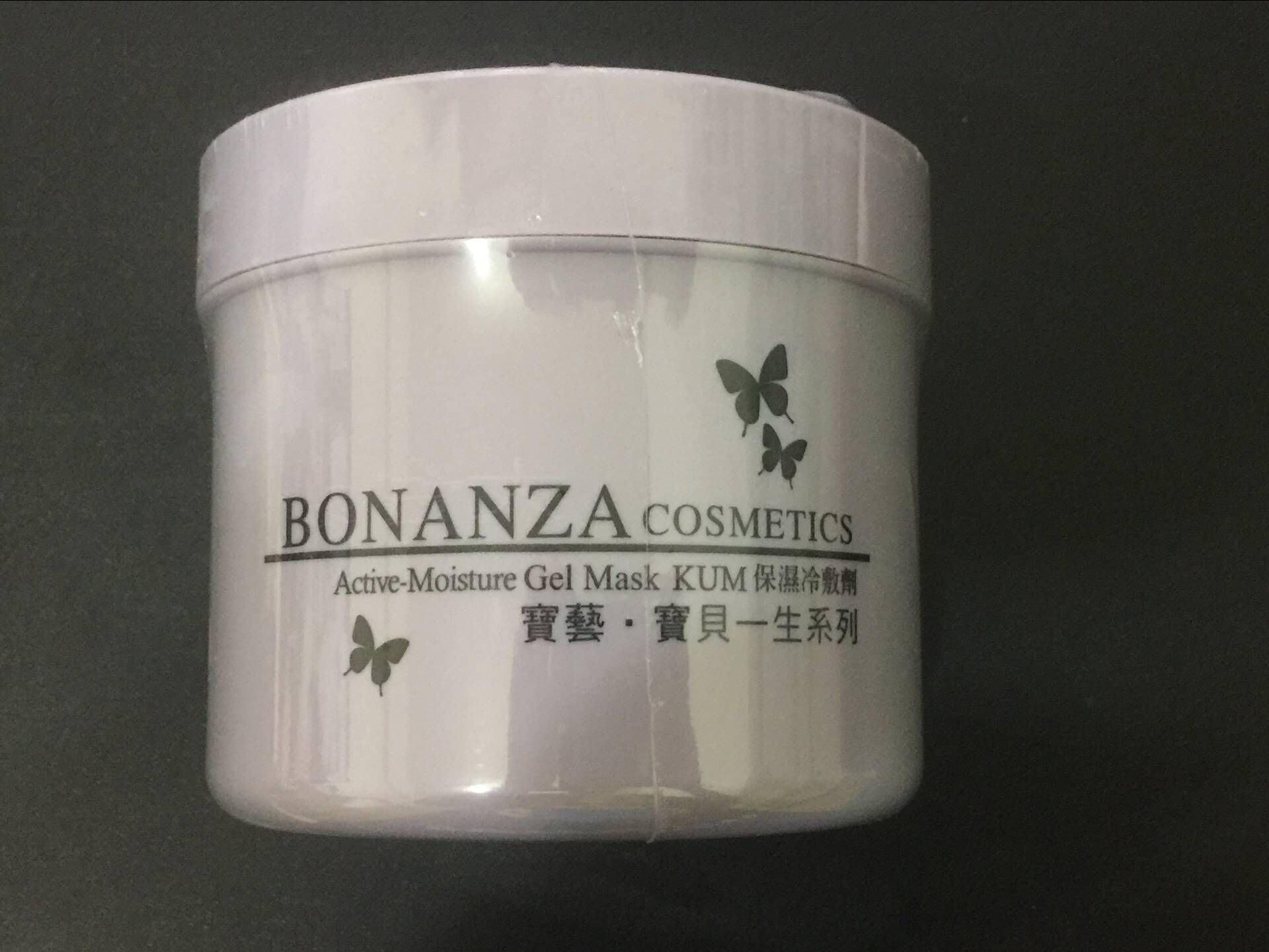 BONANZA寶藝保濕冷敷劑KUM冷膚劑 550g 日期新 買二瓶贈摩洛哥護髮油80ML