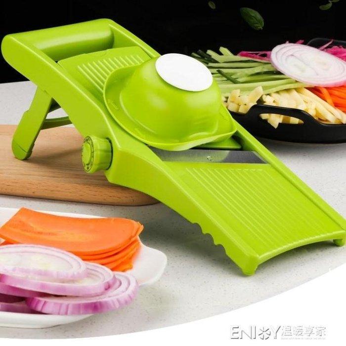 多功能切菜神器刨絲水果機黃瓜馬鈴薯片檸檬切片器廚房用品手動家用 【凹凸曼】