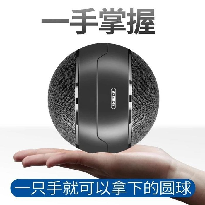 台灣現貨·震撼來臨3D環繞立體磁吸喇叭3D環繞立體音效可分離式磁吸喇叭強勁震撼立體音響〖雙11搶先購〗