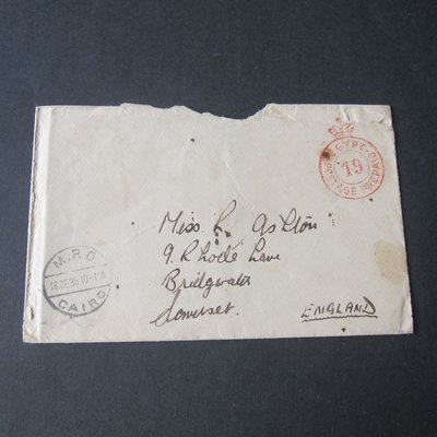 【雲品】英國Great Britain Force in Egypt 1935 cover to England 庫號#42569