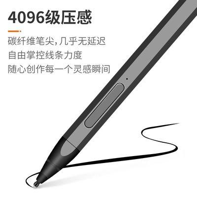 觸控筆華碩靈煥3 Pro觸控筆靈耀x逍遙雙屏防誤觸華碩ZenBook FlipS/Vivobook手寫筆4096級壓感pen靈耀X2 Duo幻13筆滿額免運