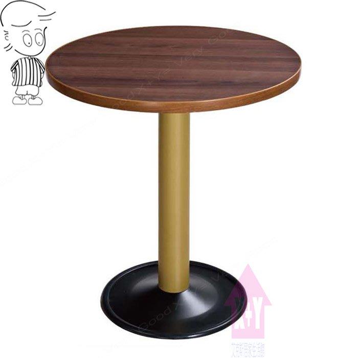 【X+Y時尚精品傢俱】現代餐桌椅系列-艾莎 302金柱2尺圓洽談桌.餐桌.另有2.5尺圓. 適合居家. 營業用.摩登家具