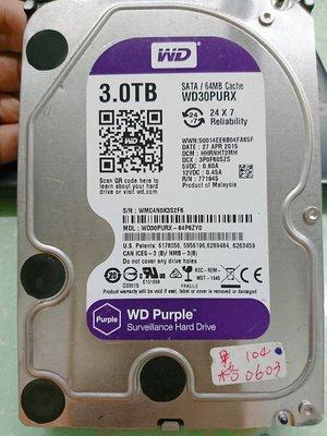 WD 紫標 3TB WD30PURX 監控專用碟 3.5吋 桃園市