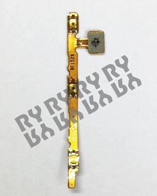 HUAWEI 華為 Mate7 開機排 音量排 DIY價 180元-Ry維修網