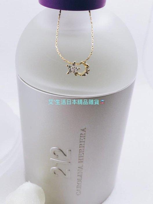 日本專櫃品牌 Heartdance 星星月亮項鍊