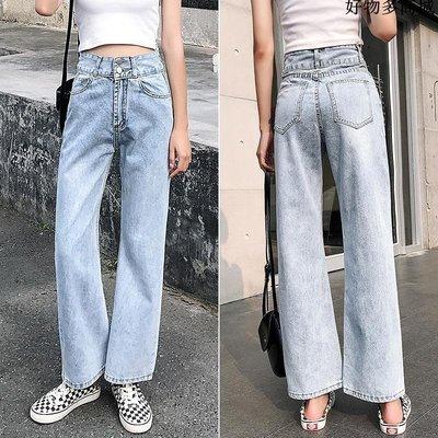 精選 夏季新款牛仔褲女高腰雙排寬松墜感直筒闊腿拖地長褲