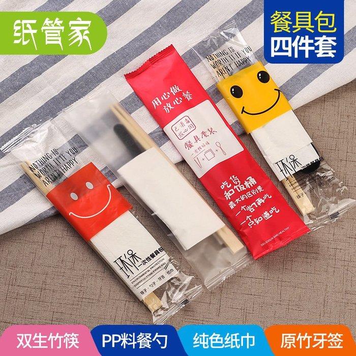 888利是鋪-一次性筷子四件套外賣餐具筷子勺牙簽餐巾紙四合一包筷子套#一次性餐具
