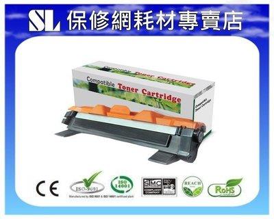 富士全錄全新副廠碳粉匣CT202137適用m115b/P115b/M115z/M115fs/p115w/m115w