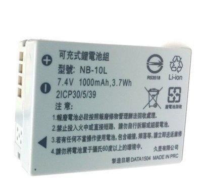 『BOSS』CANON NB10L 防爆電池SX40 SX-40 IS G1X  SX50 G15 G16專用