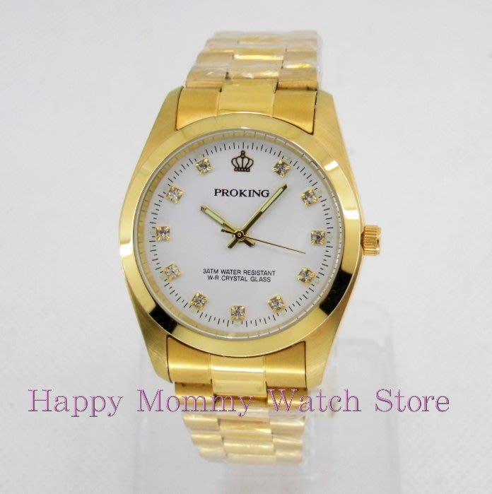 【幸福媽咪】網路購物、門市服務 PROKING 皇冠 日本機芯 金色款 石英男錶 35mm 型號:4026