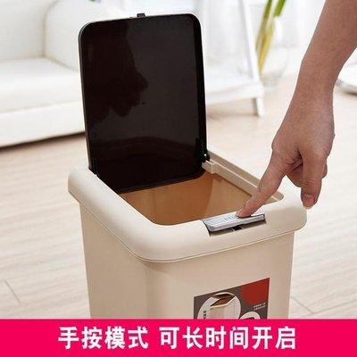 〖特惠免運〗大號腳踏式垃圾桶家用衛生間...