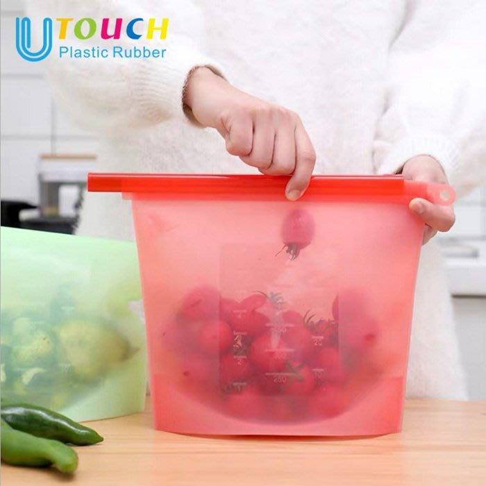 糖衣子輕鬆購【AS0079】食品級真空矽膠保鮮袋食品分裝收納袋-500ml