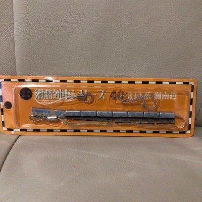全新 鐵道 電話繩 吊飾 【211系 湘南色】鉄道 鐵道精品 購自日本
