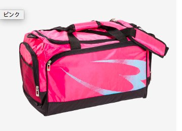 貳拾肆棒球--日本帶回小林亮寬之BODY MAKER運動用個人裝備袋/粉藍