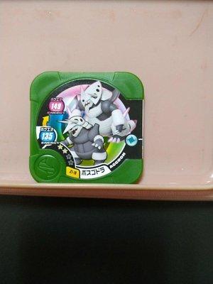 神奇寶貝pokemon tretta 卡匣 第11彈-超級波士可多拉