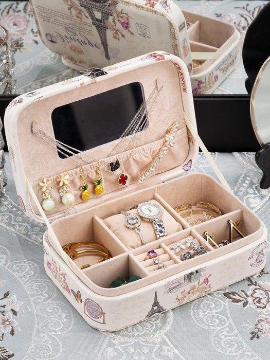 點點集首飾盒皮革公主歐式飾品盒手飾簡約耳環耳釘戒指首飾收納盒