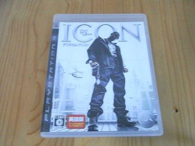 【小蕙館】PS3~ Def Jam ICON 紐約街頭教父 嘻哈偶像 (純日版)