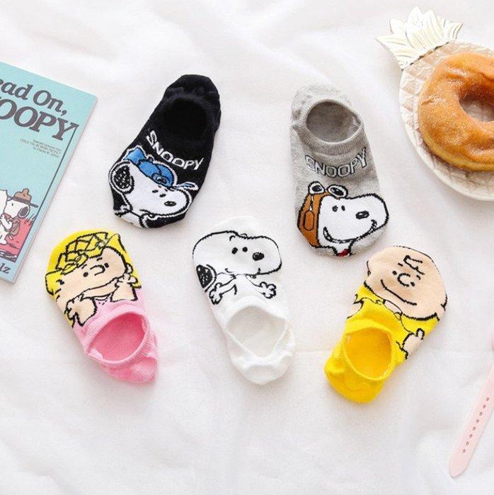 貓姐的團購中心~史努比大頭卡通隱形襪(5雙/組)~ㄧ組150元~預購款