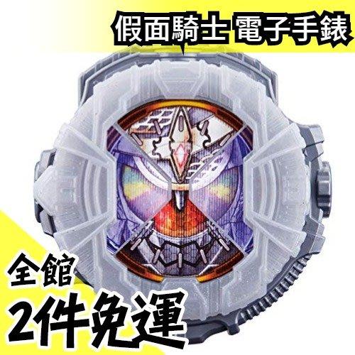 【鎧武 極鎧甲】日本空運 BANDAI DX 假面騎士 電子手錶 最強型態 ZI-O 時王 變身道具【水貨碼頭】