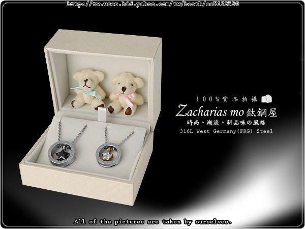 小熊情人禮盒 飾品盒 耳環盒 戒指盒 項鍊盒 紙盒 包裝盒 禮品盒 首飾盒 單個價【NFHB002】Z.MO鈦鋼屋