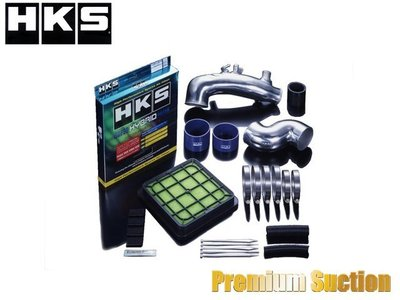 【Power Parts】HKS Premium Suction-進氣鋁管組 TOYOTA 86 SUBARU BRZ
