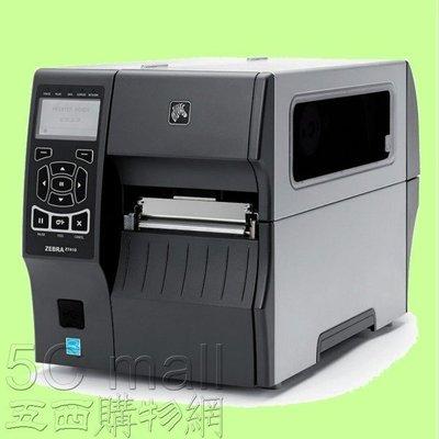5Cgo【權宇】最新款 Zebra斑馬ZT410工業二維碼條碼印表機203DPI 新款不乾膠標籤列印機ZM400升級含稅